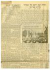 31/05/1959, Hatsofe