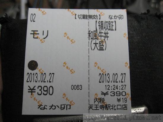 S_IMG_5043.JPG