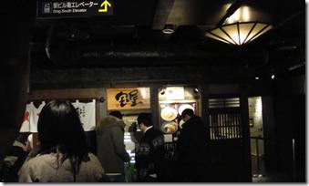 螢幕快照 2013-01-09 下午11.00.08