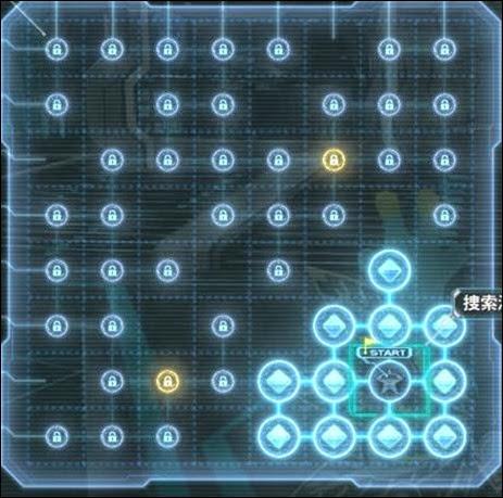 2014-09-07 16_29_22-Phantasy Star Online 2