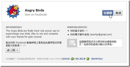 angry birds facebook-01