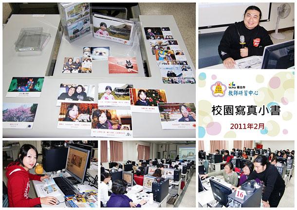 201102book01s.jpg?imgmax=930