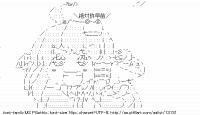 TwitAA 2013-10-17 12:41:42