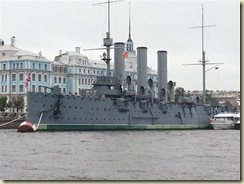 20130726_Aurora Warship 1 (Small)