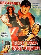 Hare_Rama_Hare_Krishna_(1971_film)