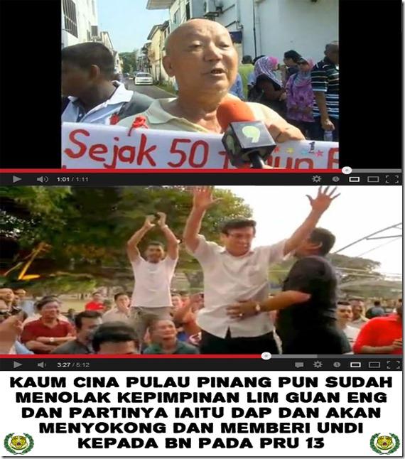Bukti Kaum Cina di Pulau Pinang Tolak Ultra Kiasu DAP & Lim Guan Eng