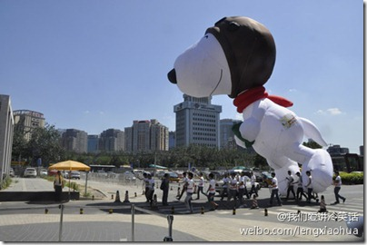 Snoopy Flying Ace in Beijing 10