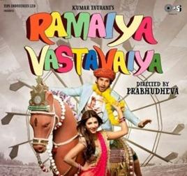 Ramaiya-Vastavaiya-2013-mp3-songs-download