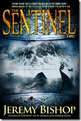 sentinel-medium