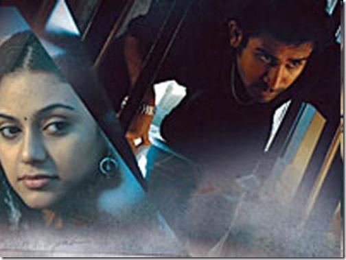 yennai theriyuma movie mp3