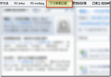 evernote toolbar-08