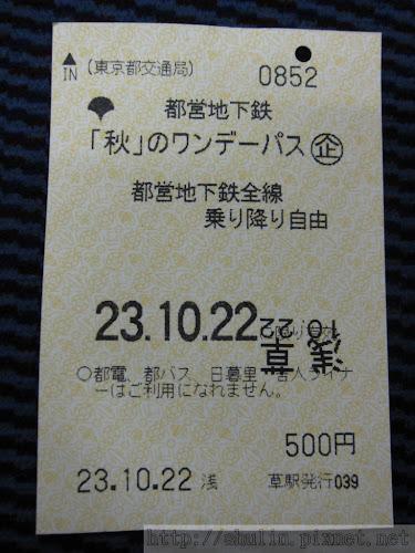 S_IMG_8542.JPG