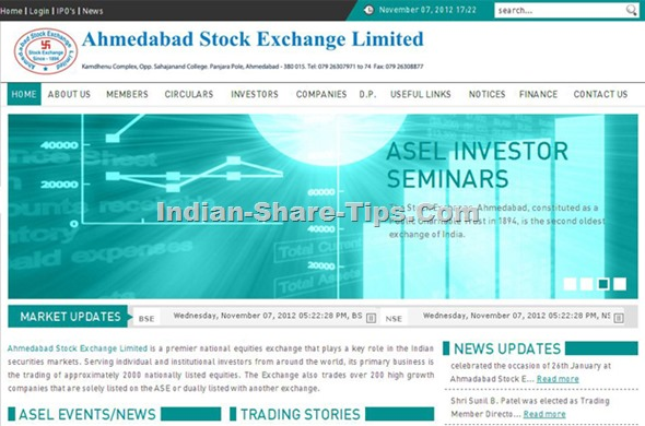 Ahmedabad stock exchange new avatar
