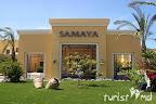 Фото 2 Iberotel Samaya Resort ex. Solymar Samaya
