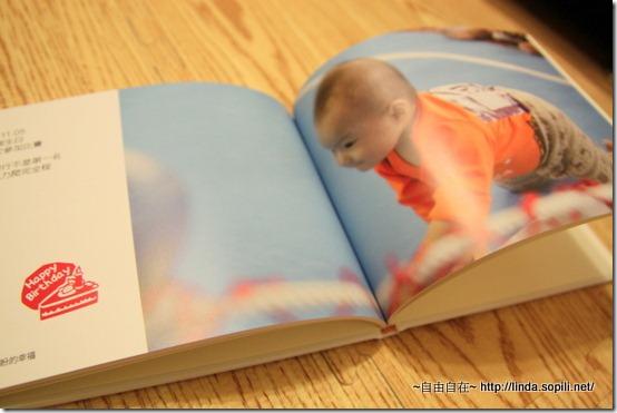 點點印-小精裝寫真書-跨頁