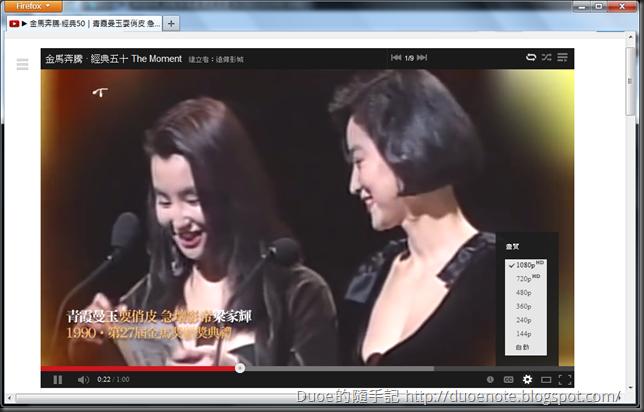 金馬奔騰 · 經典五十 The Moment 1080p