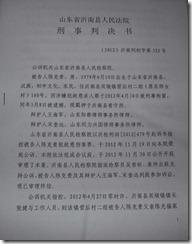 Chen Kegui Verdict_Page_01