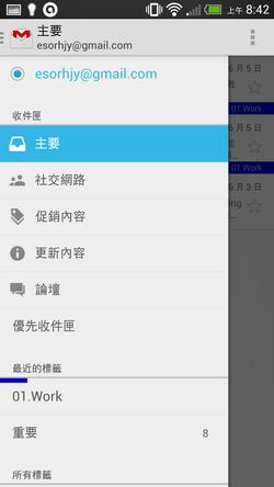 gmail app tip-23