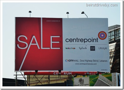 centrepoint (2)