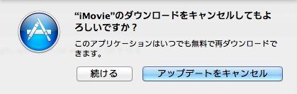 Mac app store update cancel