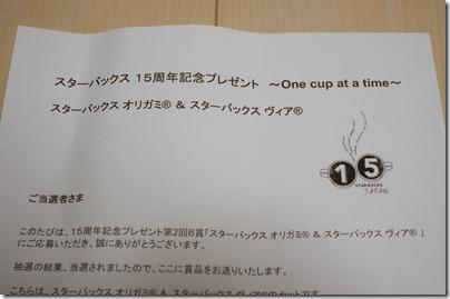2011 10 30_0179_edited-1