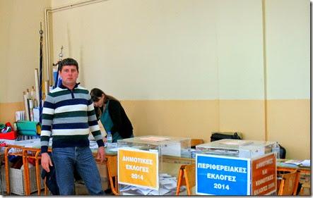 Δημοτικες και περιφερειακες  εκλογες 2014
