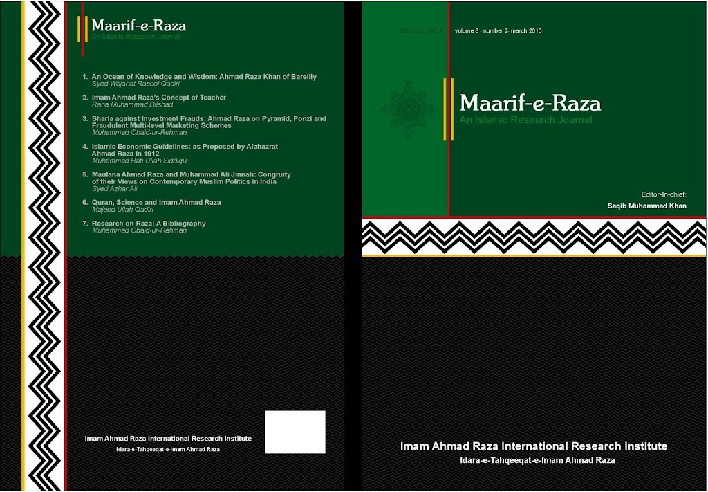 2010 title Maarif e Raza.jpg