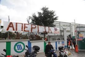 metro_apergia_20130125_03.jpg