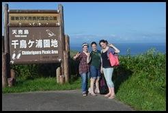2011-07-17 Island Adventure 159