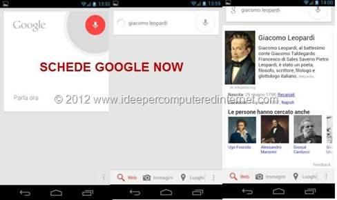 googlenow-schede