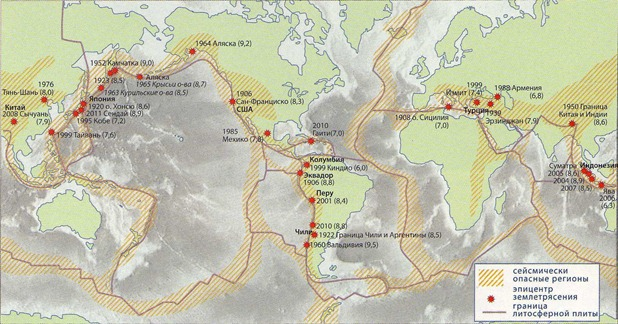 map_of_earthquakes
