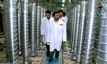 Iranian-nuclear-facility-008