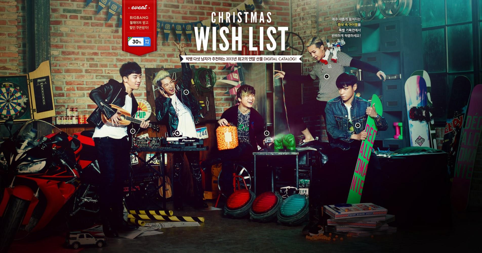 Big Bang - Gmarket - 2013 - Christmas - 08.jpg