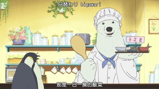 千夏-sakura cafe-白熊咖啡廳-01.mp4_20120506_213321.811