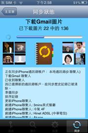 20130122_IMG_0031