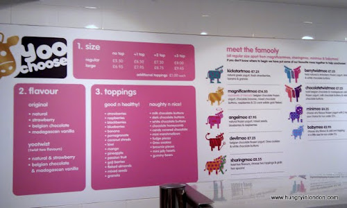 phone%252520pics%252520Aug11%252520130 YOO MOO   Frozen Yoghurt (Knightsbridge)