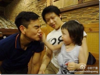 Eddie Peng X Baby 04