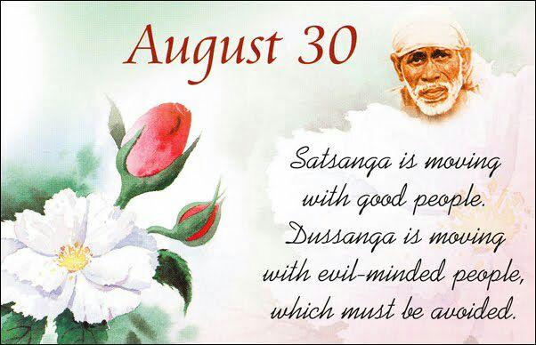 Sai Picture gallery: Shri Shirdi Sai Speaks- 30th Aug