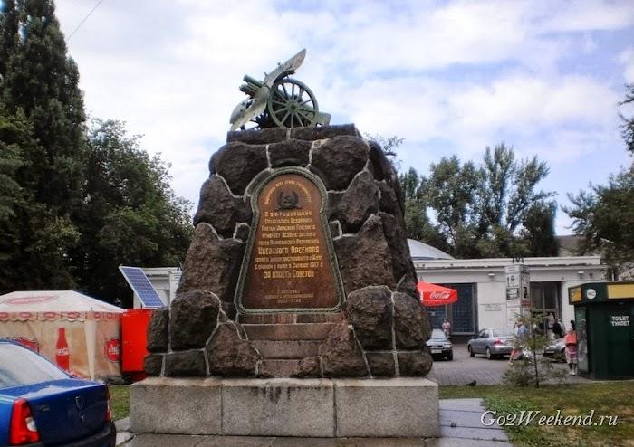 Kiev1.jpg