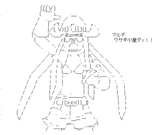 スー「マルデウサギ小屋ダッ!!」 (げんしけん)