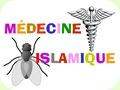 Médecine Islamique