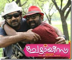 Chettayees-Malayalam-film-poster
