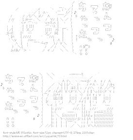 [AA]Yuzuko & Yukari & Yui (Yuyushiki)