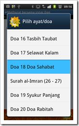 skrin pilih doa / ayat - al-Ma'thurat versi 1.8