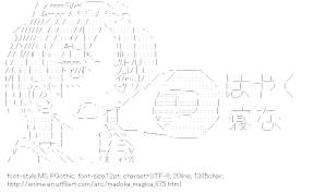 [AA]Sakura Kyoko Megaphone (Puella Magi Madoka Magica)