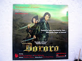 Dororo movie poster - This movie is a very big deal here right now. There was a small snow sculpture to go with it, but it had melted. A subtitled version will probably show up in the US within a year or so. Check out the movie's web site - http://www.dororo.jp/ - they have a trailer (only in Japanese though).