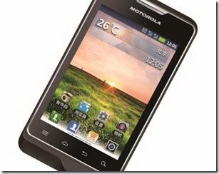 1-Motorola-XT390-nuevo-movil-android-doble-nucleo
