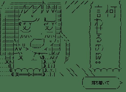 小鍛治健夜「何言わせるの!!」 (咲)