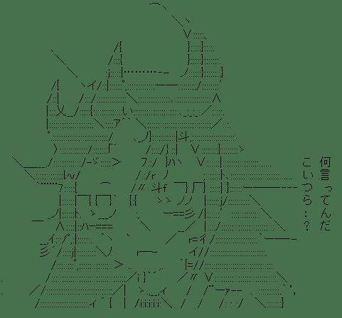 黒木智子 「何言ってんだこいつら・・?」 (私がモテないのはどう考えてもお前らが悪い!)