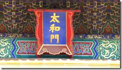 螢幕截圖 2014-03-21 18.36.39